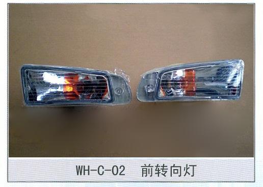 转向灯  发布于:2010/6/1                      隶属于:众泰2008具系