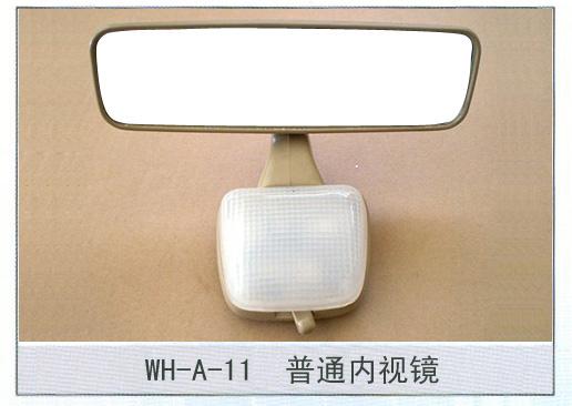 WH-A-11